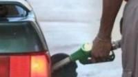 CarburantX