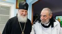 Fidel Castro reçoit Kirill dans sa résidence de La Havane